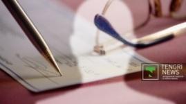Закон о запрете на анонимные банковские счета принят в Казахстане