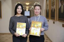 Павлодарские студентки победили в международном музыкальном конкурсе