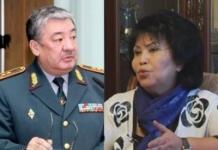 Главу Погранслужбы Казахстана хотели убить - СМИ