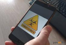 В департаменте контроля качества и безопасности товаров и услуг прокомментировали рассылку о тотальном карантине с 14 ноября в Павлодаре