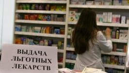 Около 80 миллионов тенге дополнительно требуется для лечения людей, страдающих редкими заболеваниями в Павлодарской области