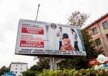 Должника по алиментам в Павлодаре арестовали на трое суток