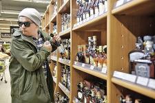 Полицейские нарушили планы павлодарца, который собирался угостить друзей хорошим виски