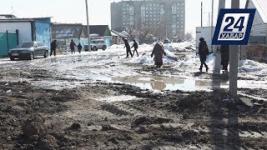 Жители микрорайона Второй Павлодар боятся резкого потепления