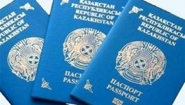В РК паспорта на латинице планируют выдавать с 2021 года