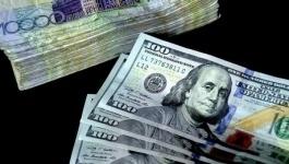 В Нацбанке прокомментировали колебания обменного курса тенге