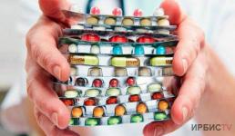 Сколько павлодарцы тратят на лекарства?