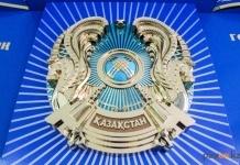 Замена гербов на новые может продлиться два года
