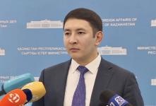 МИД РК прокомментировало запрет на выезд казахстанки из Турции