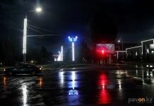 Понижение температуры и дожди прогнозируют синоптики