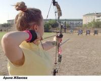 В Павлодаре прошёл открытый городской турнир по стрельбе из лука