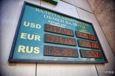 Своя валюта ближе к телу