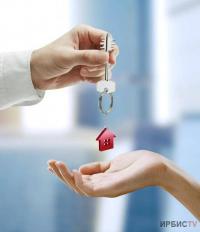 Новые правила купли-продажи вступят в силу с 1 июля