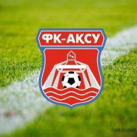 Футбольный клуб «Аксу» прекращает свое существование