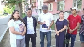 Родные погибшего в ходе драки 20-летнего Раимбека Касимова заявляют о некорректном следствии