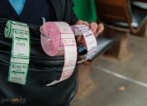 С 15 октября плата за проезд в трамвае станет 70 тенге