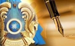 Президент РК подписал Указ о реформе системы государственного управления Республики Казахстан»