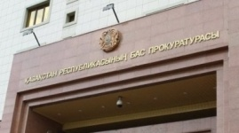 Генпрокуратура Казахстана проверила Министерство образования