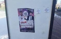 В Павлодаре планируют наказать организаторов концерта двух популярных исполнителей