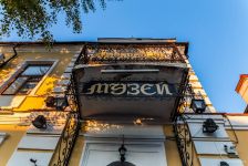 Павлодарские музеи набирают новых сотрудников