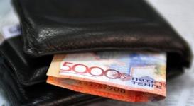 Бюджетникам в Казахстане значительно повысят зарплату