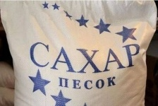Жители Усть-Каменогорска смогут позволить себе купить лишь один мешок сахара