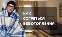 В ЖКХ назвали причины коммунальных аварий в Павлодаре