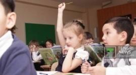 Принимать детей в школу только с 6 лет предлагает Минобразования
