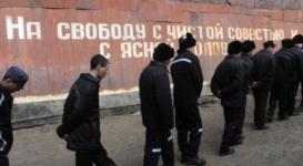 Телеканал сообщил, где построят первую в Казахстане частную тюрьму