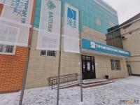Жилстройсбербанк в следующем году сменит название и расширит свои функции