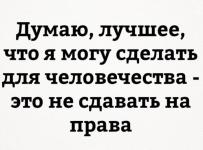 Павлодарку оштрафовали за тройное ДТП на стоянке