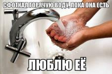 Большая часть домов в Павлодаре на 10 дней останется без горячей воды