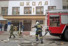 В школе № 1 города Павлодар эвакуировали 485 человек по пожарной тревоге