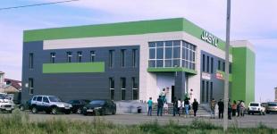 В Экибастузе заработал второй центр обслуживания населения