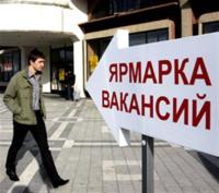 Павлодарскую молодежь приглашают на ярмарку вакансий