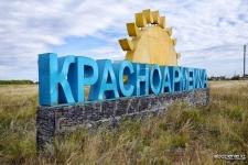 Три села получат новые имена в Павлодарской области
