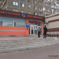 Центр занятости населения города Павлодара вновь перешел на удаленный график