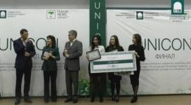 Победительницу олимпиады по экономике Казахстана пригласили на работу в банк