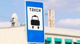 Неадекватный таксист напугал жительницу Алматы