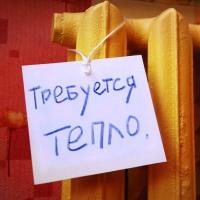 Жители дома Кутузова 297 мёрзнут в квартирах
