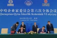 Глава Павлодарского региона подписал рамочное соглашение с китайским сахарозаводчиком
