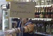Алкоголь станет ближе к казахстанским школьникам