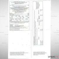 Павлодарцы получают квитанции за комуслуги, где прописаны суммы налогов