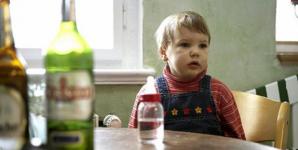 На пять тысяч оштрафовали женщину, которая выпивала дома с гостями при детях
