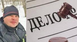 В Павлодаре закрыли дело о смерти Дмитрия Кукурузкина