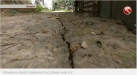Жители предгорных районов Алматы боятся, что их дома сползут с гор