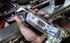 83 тысячи тенге заплатит сельчанин за проданную бутылку водки, которая осталась с дня рождения