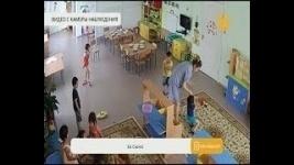 Конфликт между воспитательницей детского сада города Аксу и матерью побитого ребенка закончился примирением