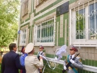В Павлодаре открылимемориальную доску заслуженному работнику МВД Ойрату Дюсенбаеву