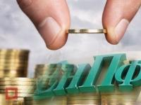 Пенсионные активы в РК вновь передадут частным управляющим компаниям